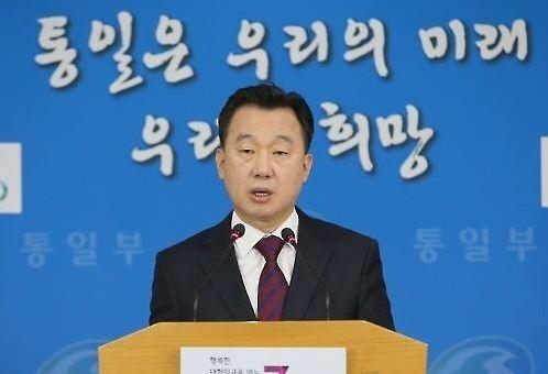 南韓統一部部長鄭俊熙今日在例行記者會上表示,相信北韓已具備一定程度的核武小型化技術。(圖擷取自韓聯社)