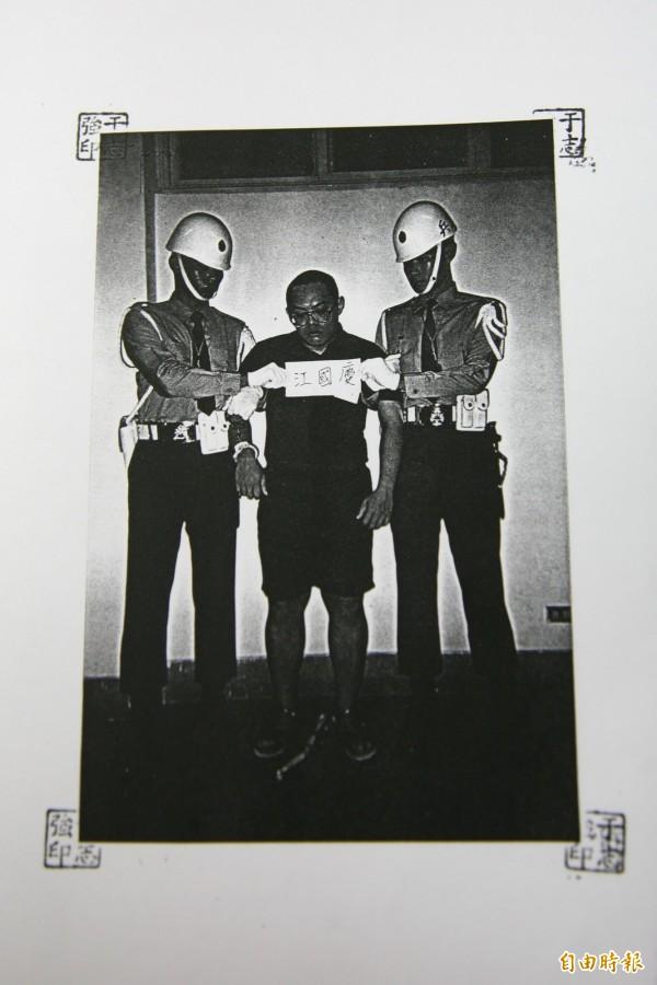有週刊報導指出,軍安總隊濫權已不是第一次,早在20年前的江國慶冤殺案,就是因軍安總隊保防官違法刑求才會釀成悲劇。(資料照)