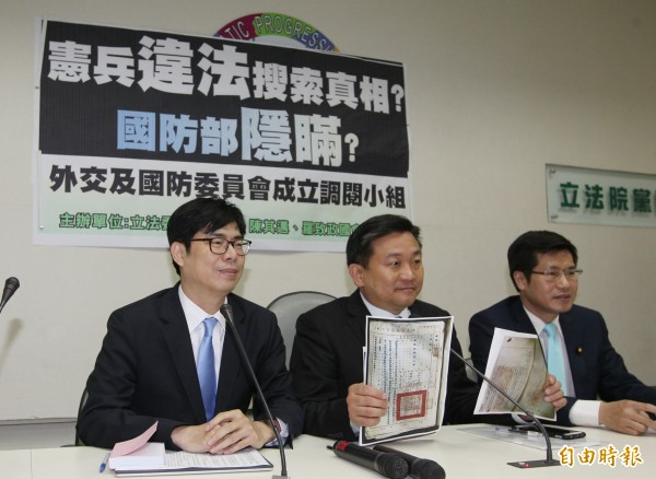 民進黨立院黨團立委陳其邁(左起)、王定宇和羅致政,要求針對憲兵違法搜索案成立調閱委員會。(記者張嘉明攝)