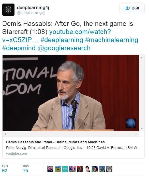 推特貼文一出讓許多網友相當興奮,大家都希望未來能看到AlphaGo跟人類展開新的對決。(圖擷自DeepMind推特)
