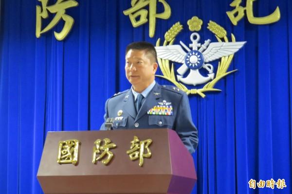 國防部今(11)日下午臨時召開記者會,總督察長韓更生中將提出行政調查報告。(記者陳鈺馥攝)