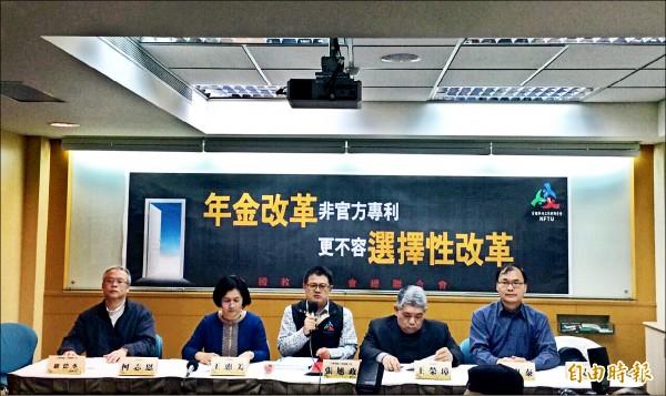年金改革第一槍!公教退休領雙薪者,全教總昨開記者會表示,將提案修法減發退休金。(記者林曉雲攝)
