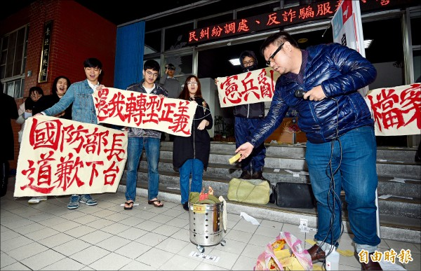 自由台灣黨、反課綱學生昨前往台北憲兵隊外抗議濫搜民宅,在憲兵隊門口焚燒憲兵制服,並丟擲自製的搜索票。(記者羅沛德攝)