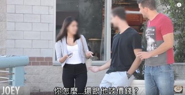 測試者拿出1千元美金給男方,但見到男方猶豫不決,此時女方對男友抱怨道:「你怎麼還跟他談價錢?」。(圖擷取自影片)