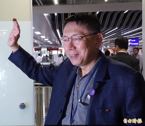 台北市長柯文哲10天的美國參訪行程滿滿。(資料照,記者姚介修攝)