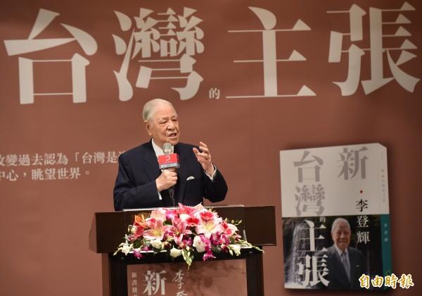 國民黨榮譽主席連戰於2000年時,就以清查黨產流向的名義欲鬥爭前總統李登輝。(資料照,記者劉信德攝)