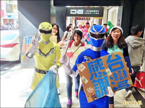 日本的大學生等環境志工來台扮演超人掃街遊行,為台日兩國祈福,並宣示環保宣言。 (記者蔡淑媛攝)
