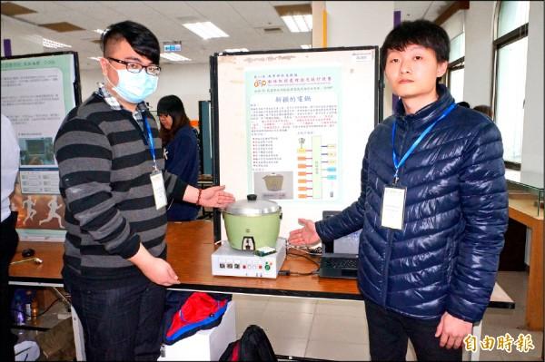 參賽作品「新穎的電鍋」,具有保溫、高溫警示等多項人性化功能設計。 (記者林孟婷攝)