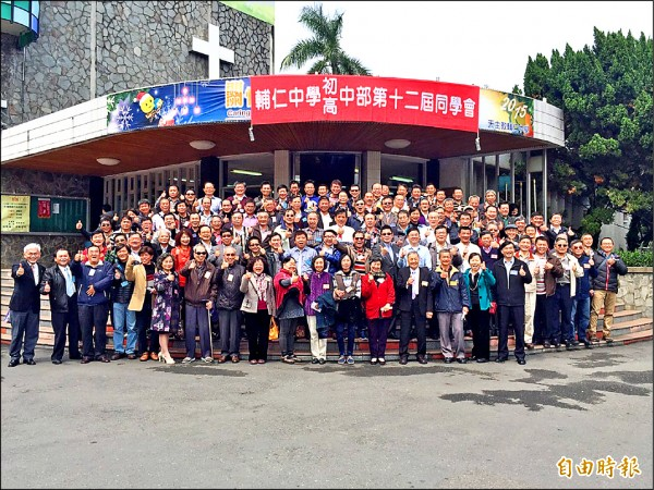 輔仁中學同學會結束前,大家齊聚在校門口穿堂唱校歌、拍大合照。 (記者丁偉杰攝)