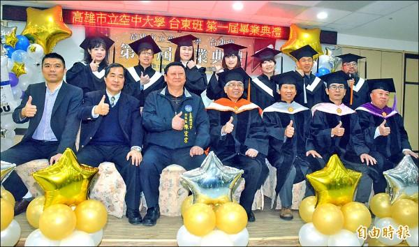 高雄市立空中大學設在台東縣議會的台東班,昨天舉辦首屆畢業典禮。(記者黃明堂攝)