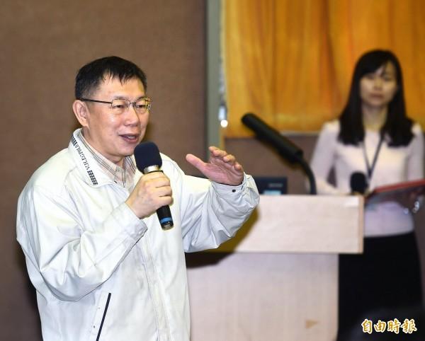 台北市長柯文哲今晨出席北加州台灣會館僑宴,宴會完後柯文哲說,一旦黨產被消滅,未來國民黨就很難再起。(資料照,記者方賓照攝)