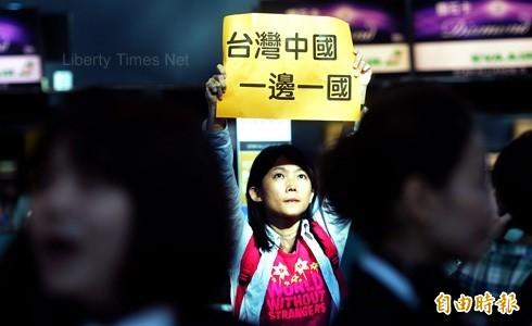 根據媒體民調,有逾7成受訪者自認是台灣人。(資料照)