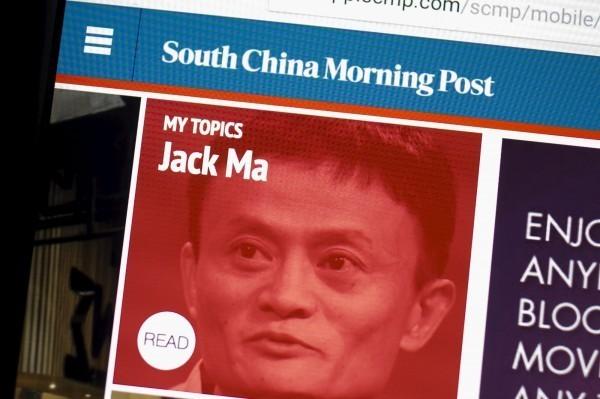 香港《南華早報》今天拍板定案賣給中國電子商務巨擘阿里巴巴。(路透,資料照)