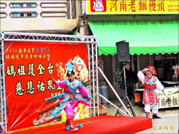 白沙媽進香,通霄公所今天辦起駕晚會,昨天先辦記者會以歌舞劇團炒熱氣氛。(記者蔡政珉攝)