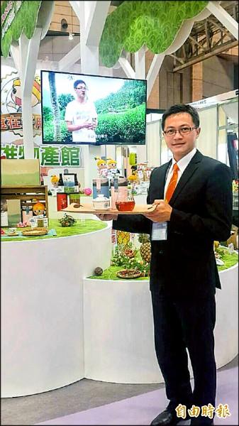 詹宗翰自創品牌「八工夫紅茶」,成功於國際舞台發光。(記者陳文嬋攝)