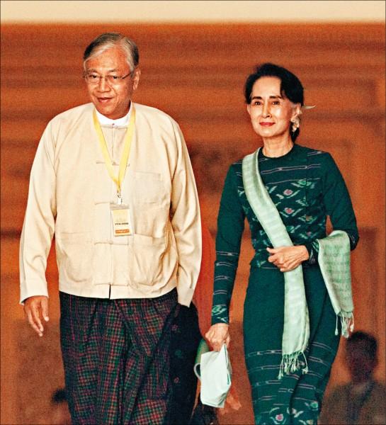 緬甸新任總統廷覺與全民盟領袖翁山蘇姬,十五日在緬甸國會中同行。(美聯社)