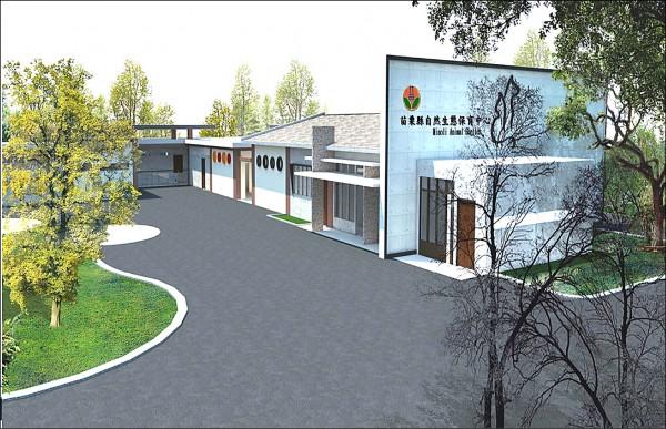 縣府規劃在銅鑼鄉打造縣級收容中心「自然生態保育中心」,增進收容動物福利,建設友善動物城市。(記者彭健禮翻攝)