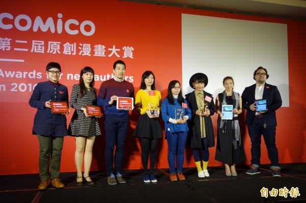 Comico第二屆原創漫畫大賞17日揭曉,共吸引近4百件作品角逐金、銀、銅賞,參賽國籍有台灣、中國、香港、法國、加拿大及巴西等,呈現多元漫畫內容。(記者吳柏軒攝)
