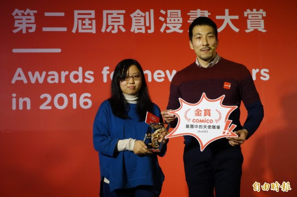 Comico第二屆原創漫畫大賞17日揭曉,來自台北藝術大學動畫系4年級學生翁巳還首次參賽,便已《墓園中的天使雕像》拿下金賞,奪30 萬元。(記者吳柏軒攝)