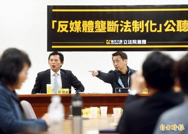 立委黃國昌(左)、徐永明(右)17日舉行「反媒體壟斷法制化」公聽會,邀請專家學者討論。(記者方賓照攝)