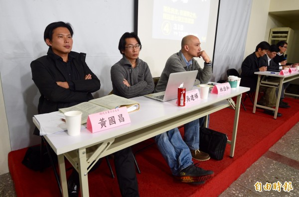 318太陽花學運屆滿兩週年,民團經濟民主連合18日舉辦了「318兩週年論壇」。(記者羅沛德攝)