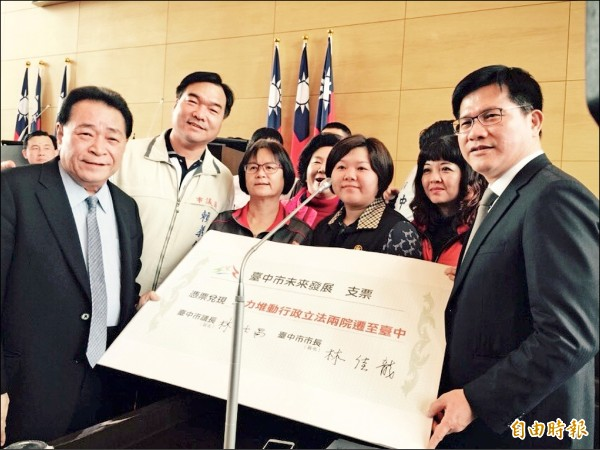 國民黨議員顏莉敏(右三)要求市府全力推動行政、立法兩院遷至台中,獲得市長林佳龍背書(右一)。(記者黃鐘山攝)