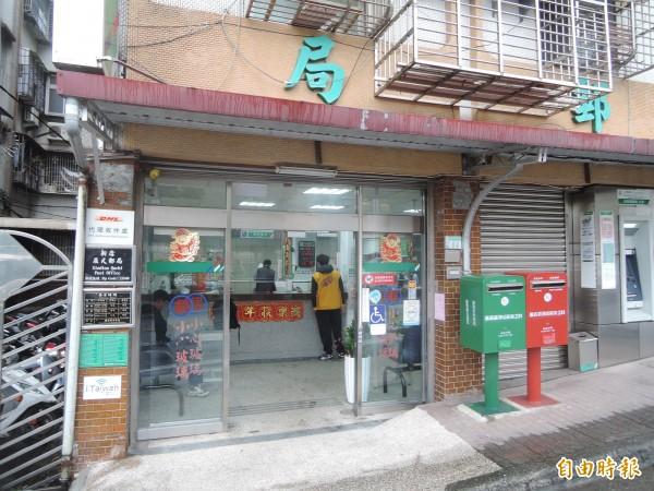 原先被列為裁撤名單的新店屈尺郵局,在地方反應下將繼續服務。(資料照,記者翁聿煌攝)