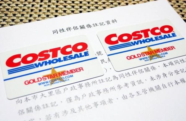 同志網友和伴侶登記註記後,成功申辦大賣場好市多家庭卡。(圖擷自陳冠中臉書)