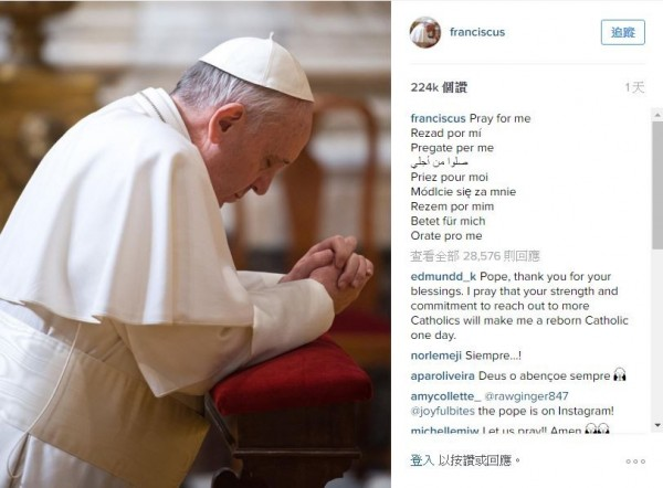 教宗方濟各註冊Instagram帳戶,並上傳一張低頭禱告的側面照。(圖擷取自教宗的Instagram)