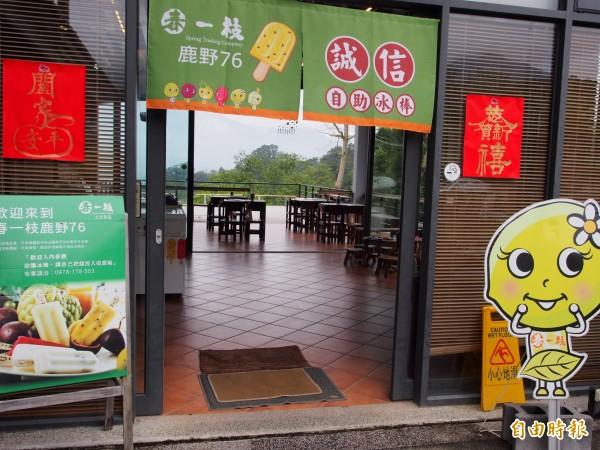 春一枝冰品是永安村第一家誠實商店。(記者王秀亭攝)
