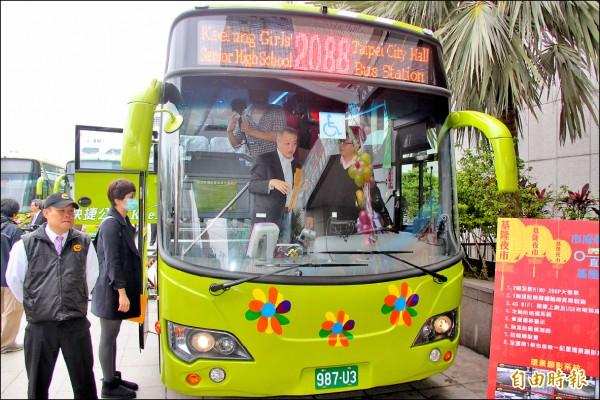 基北第一條快捷公車通車。 (記者林欣漢攝)