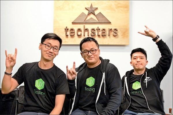 清大學生團隊組成UXTesting團隊獲美國大公司的資金挹注,不僅提高台灣國際競爭力,也讓台灣名牌打響名號,左起是執行長黃彥嘉、技術長陳暉鈞、營運長曾映傑。(圖由清大提供)