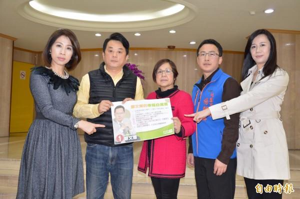 多位國民黨議員質疑市長鄭文燦社會住宅政策跳票。(記者謝武雄攝)