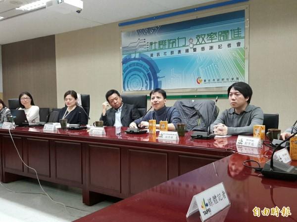 台北市社會局與「資訊社群」合作開發各項APP與系統,使災害發生時的募集物資、出入境資料試算等問題獲得更迅速的處理方式。(記者莊孟軒攝)