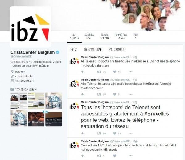 布魯塞爾危機應變中心開放當地緊急專線1771提供民眾通報,推特也會持續更新相關資訊。(圖擷取自@CrisiscenterBE推特)