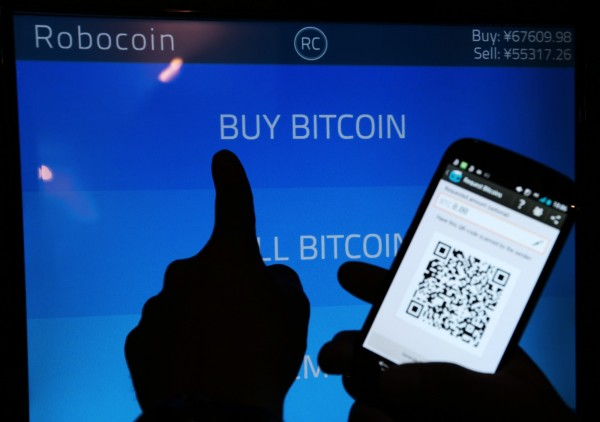 虛擬貨幣「比特幣」(Bitcoin)。示意圖與文無關(取自《Bloomberg》)