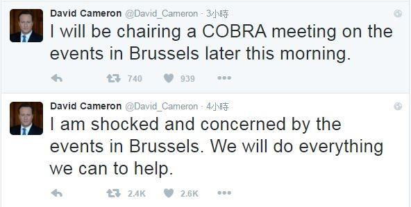 卡麥隆在得知布魯塞爾恐攻案後,於推特上表示「震驚與關切」。(圖擷取自推特)