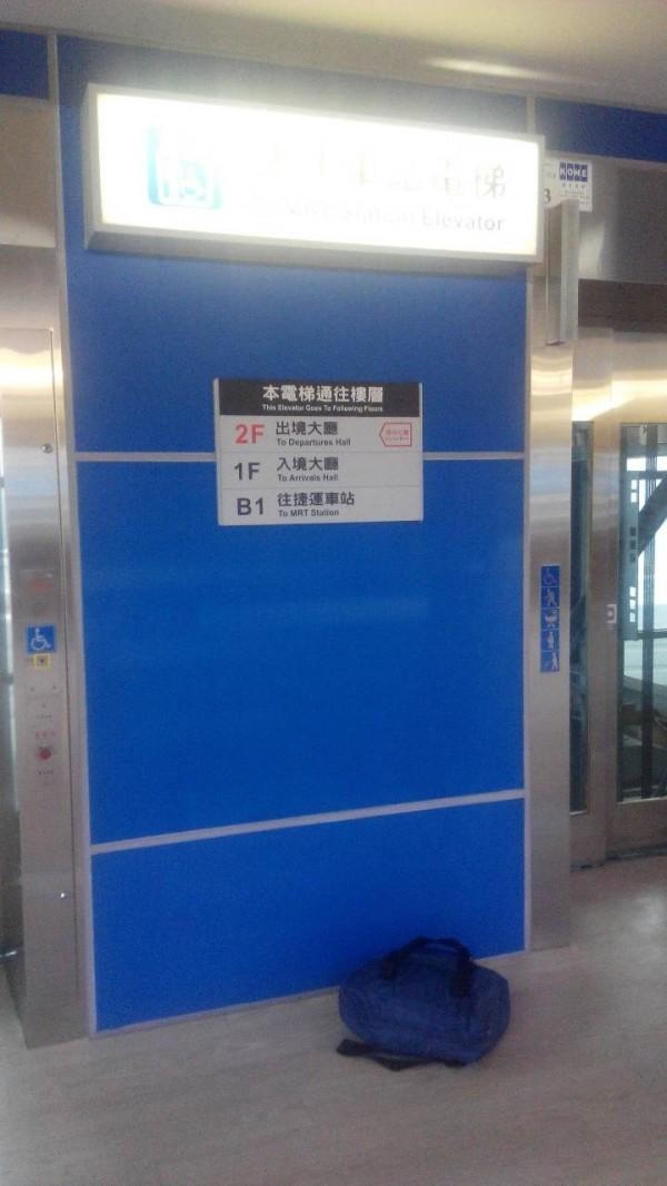 高雄機場空中步道出現不明行李袋,旅客怕有爆裂物報案。(圖由航警局提供)