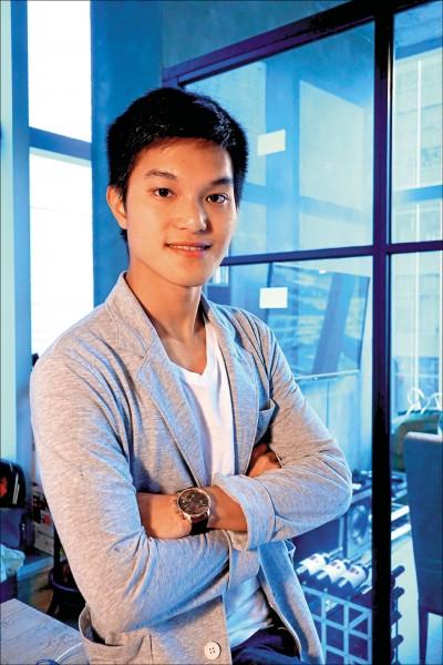 廿二歲台灣青年江則希,目前就讀香港科技大學四年級,去年與同伴共創「Snapask」App,成功獲得六千萬元新台幣融資。(江則希提供)