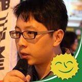 綠黨桃園市議員王浩宇。(擷取王浩宇臉書)