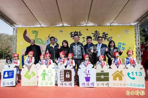 新竹市長林智堅與小朋友們共同宣示「兒童權利」。(記者蔡彰盛攝)