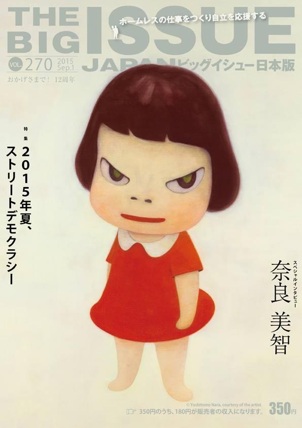 日本藝術家奈良美智因創作一系列小女孩的畫像而聞名國際。(圖擷自YOSHITOMO NARA臉書)