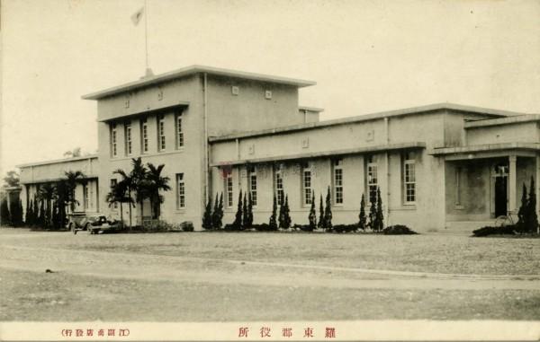 羅東郡役所列縣定古蹟,走過87年歷史。(記者簡惠茹翻攝)