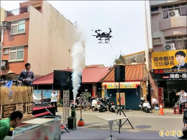 南方創客基地新營據點開幕,展示以無人機取水立即監測水質。(記者王涵平攝)