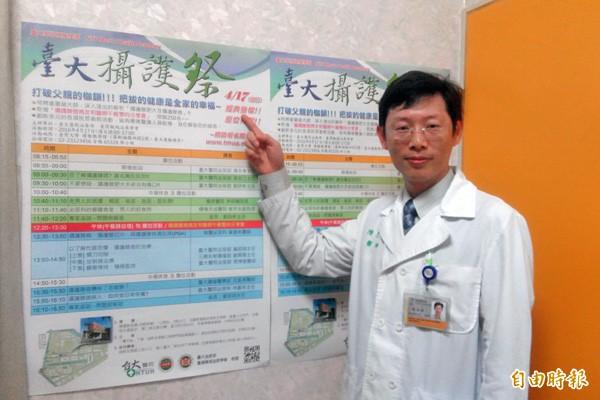 台大泌尿科主治醫師陳忠信說,攝護腺癌治療是長期的,提早發現會有好的治療效果。(記者林彥彤攝)