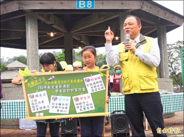 林聰賢宣布推動「兒童節連假學生自訂回家作業」。(記者江志雄攝)