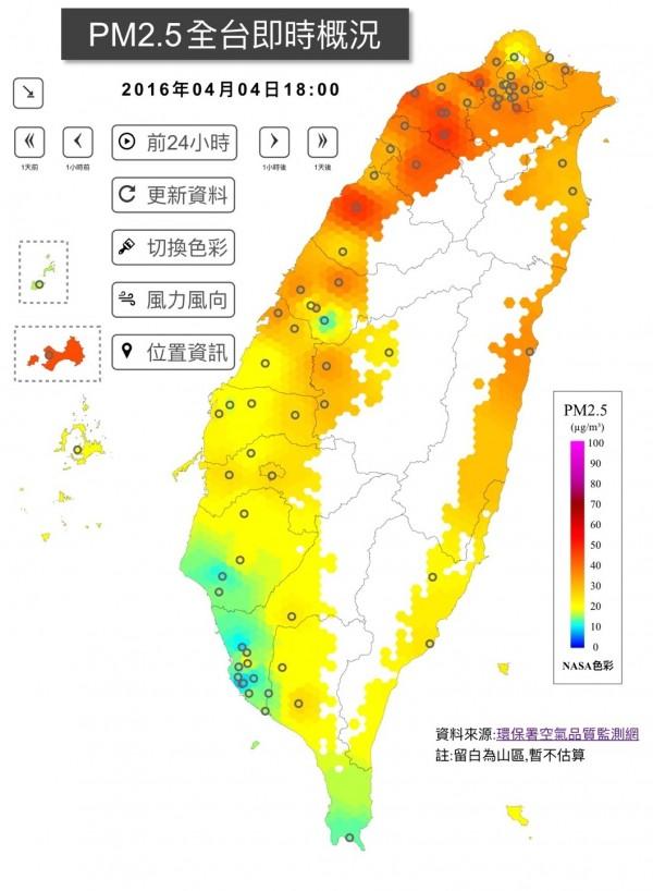 中部PM2.5濃度低度綠燈至中度黃燈等級。(記者蔡淑媛翻攝)