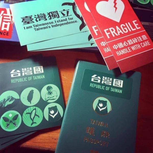台灣國護照貼紙。(圖擷自台灣國貼紙設計者陳志豪臉書)