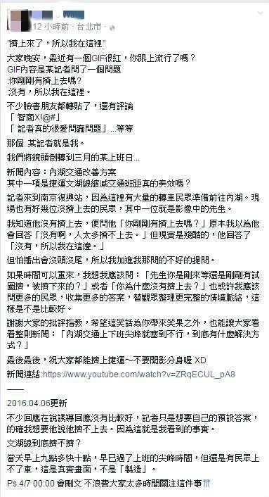 記者在臉書表示,當時想用誘導式問法,不料民眾跟她要的說法不太一樣。(圖擷取自臉書)
