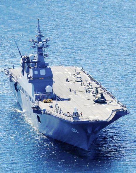 防衛省人士透露,日本最大級別的直升機護衛艦「伊勢」可能將於四月下旬停靠蘇比克灣投入軍演,海上自衛隊目前正在針對此事進行協調。(圖擷取自讀賣新聞)